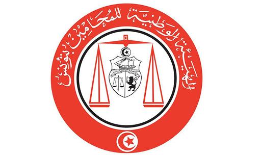Member of the Tunisian Bar