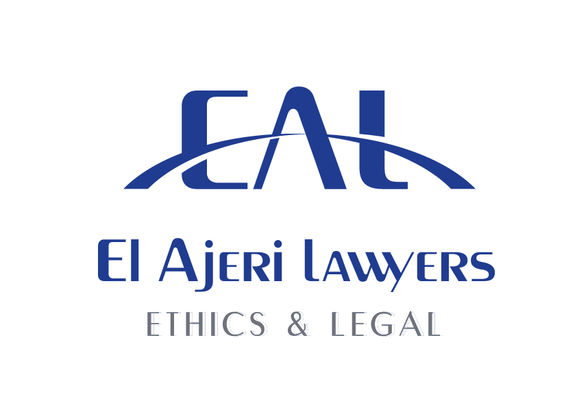 El ajeri lawyers