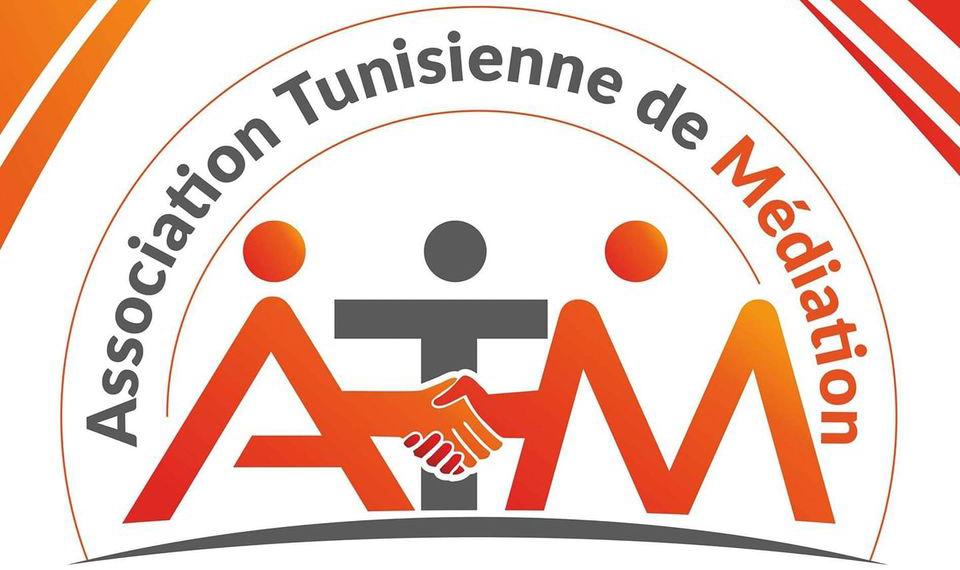 ATM( Association Tunisienne de Médiation)