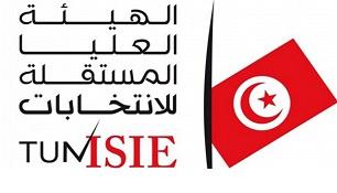 ISIE( Instance Supérieure Indépendante pour les Élections)