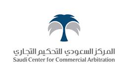 SCCA(Saudi Center for Commercial Arbitration)
